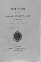 BSHAP 1940-1