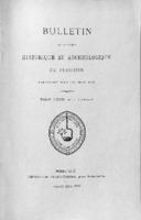 BSHAP 1952-1